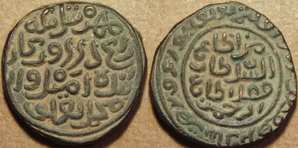 The Coins of Muhammad Bin Tughlaq
