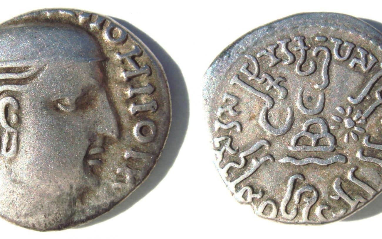 The Indo-Greek Coins