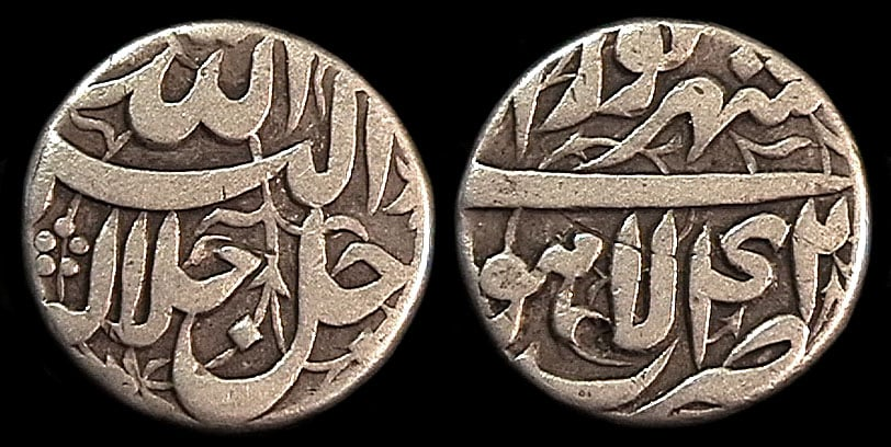 The Coins of Akbar, the Great Mogul