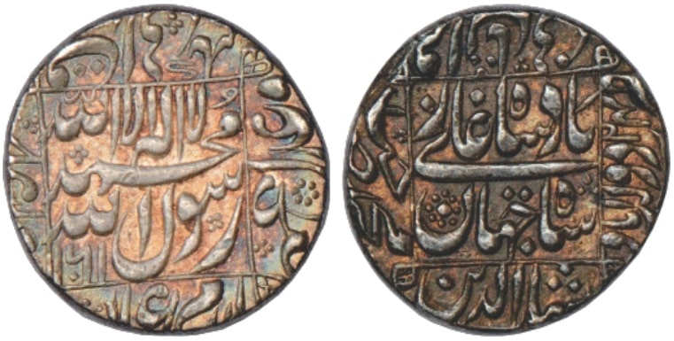 The coins of Shah Jahan