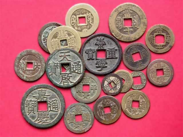 Ancient Chinese Currencies