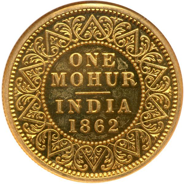 Coins of Later Mughals